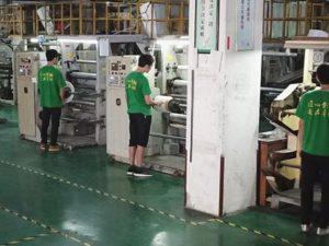 Производство пластмассовых автокомплектующих